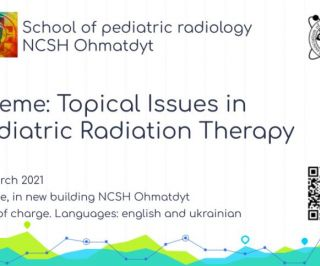 School of Pediatric Radiology NDSL
